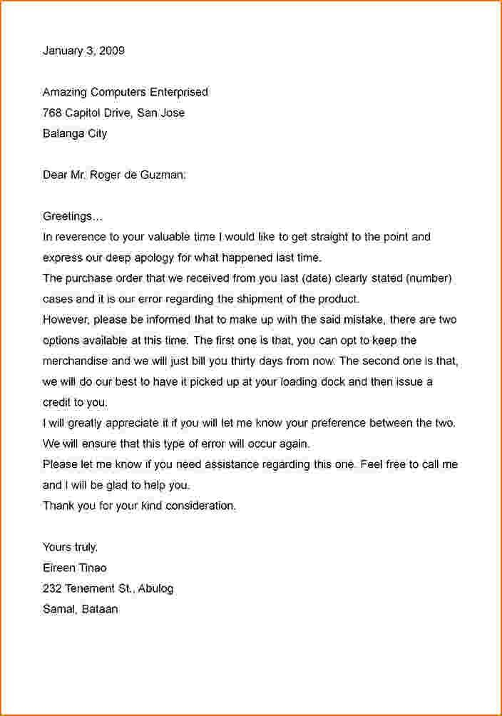 4+ business proposal letter sample | teknoswitch