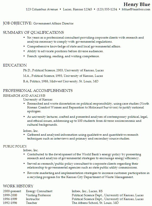 Government Job Resume Samples | Free Resumes Tips