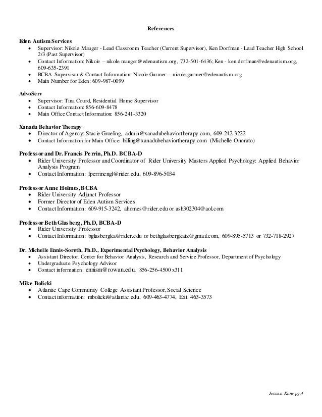 aba therapy resume