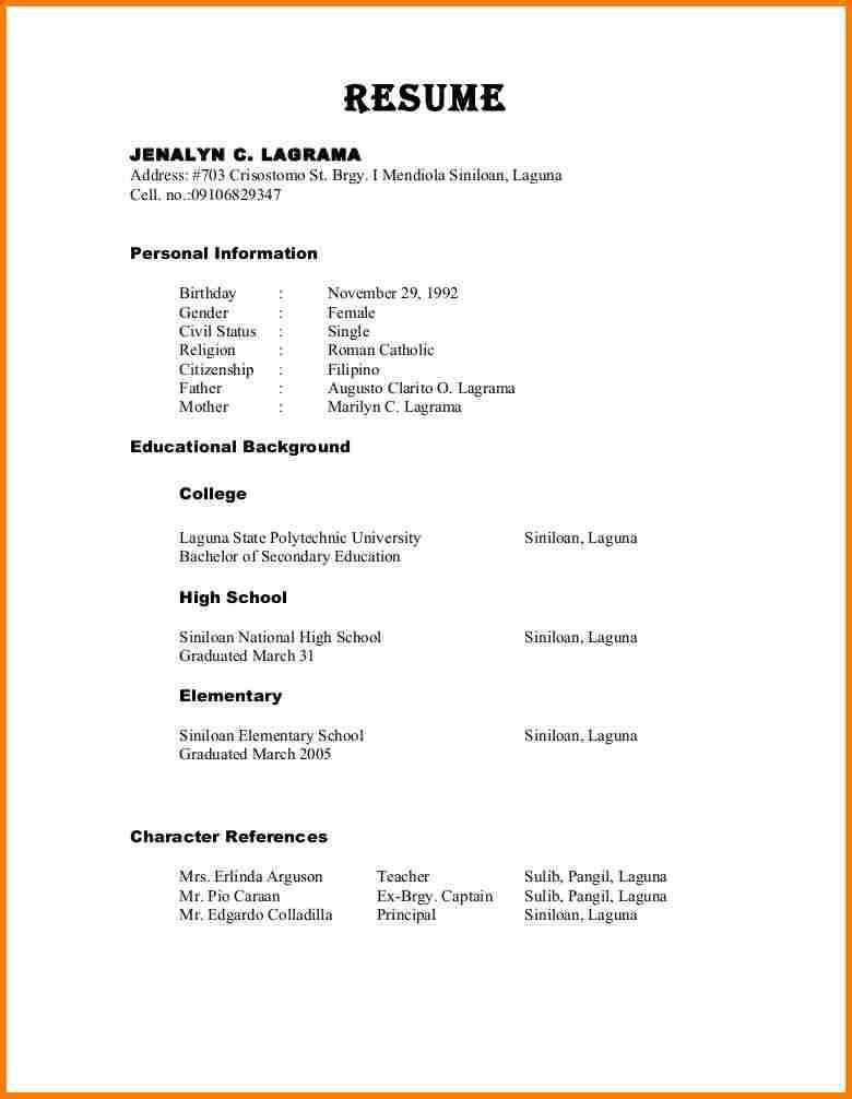 Reference Page Template. Reference-List-Template2 Sample Reference ...
