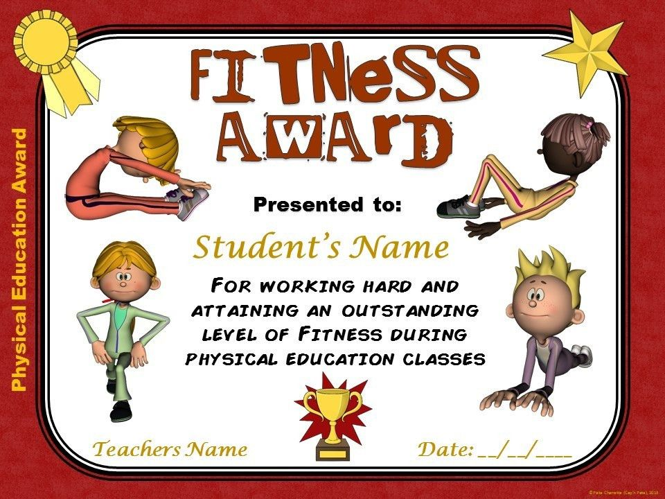 PE AWARDS- 15 Physical Education Certificates | Physical education ...