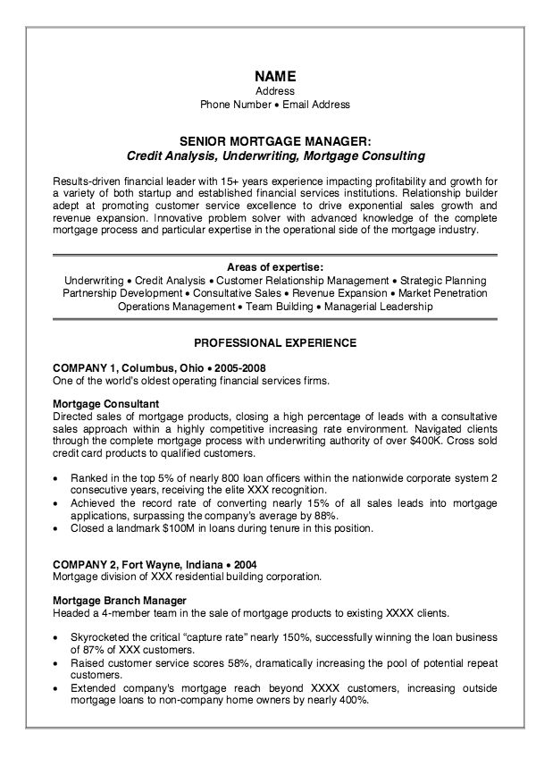 accounts payable job description examples. underwriter trainee ...