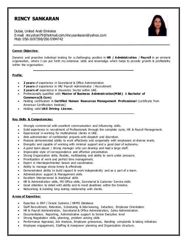 Rincy Sankaran Resume