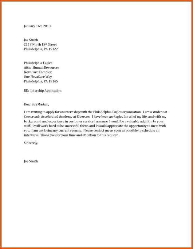 salary history letter | general resumes
