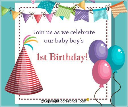 Kids Birthday Invitations, Kids Birthday Party Invitations Wording