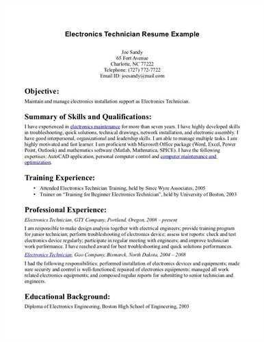Other Technology Resume Samples