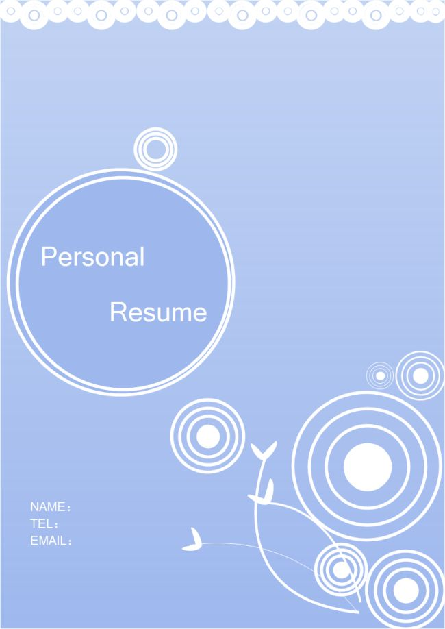 Personal Resume Cover | Free Personal Resume Cover Templates
