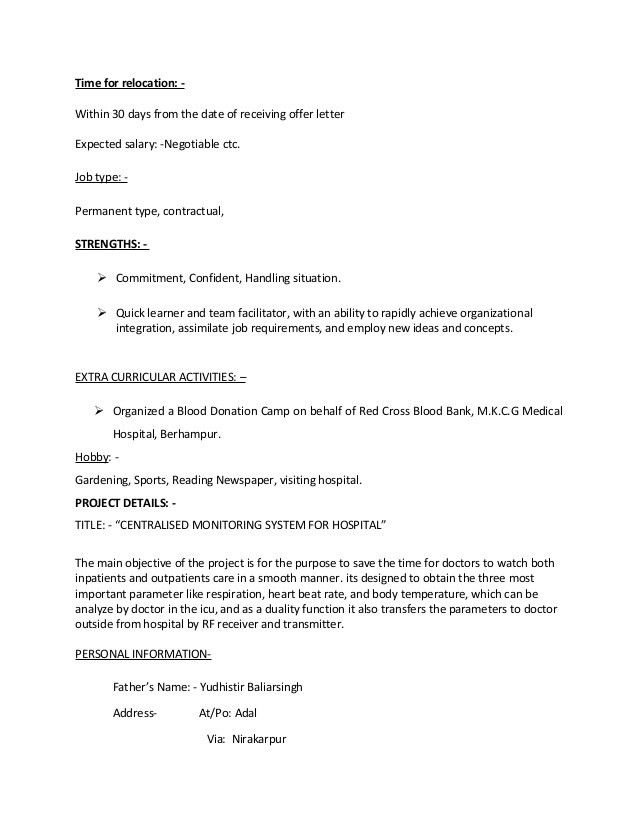 biomedical engineer cover letter