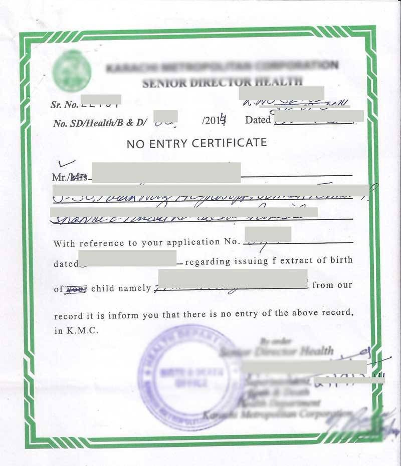 sample | Birth Certificate Pakistan NADRA, Marriage Certificate ...