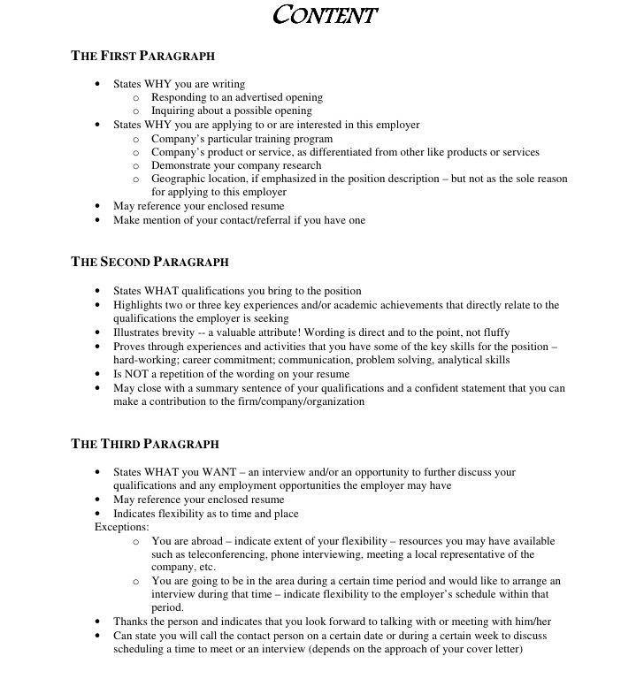 Cover letter paragraph content