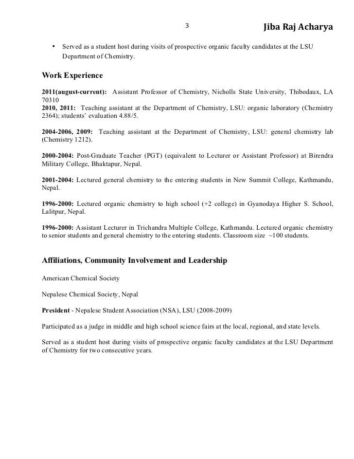 chemistry professor resume download camera test engineer sample