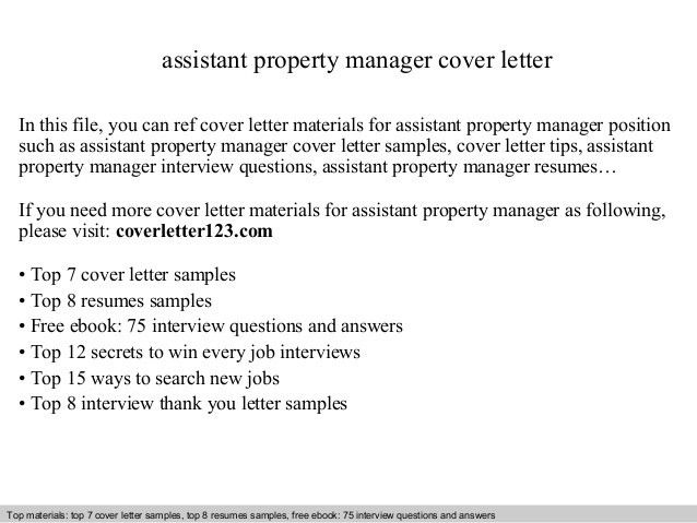 assistant manager cover letter sample. assistant property manager ...