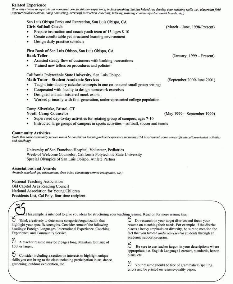 sample of resume for teacher examples of teacher resume resume ...