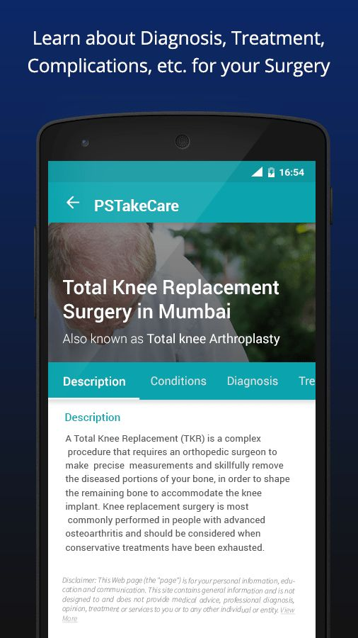 PSTakeCare: Surgery Health App - Android Apps on Google Play