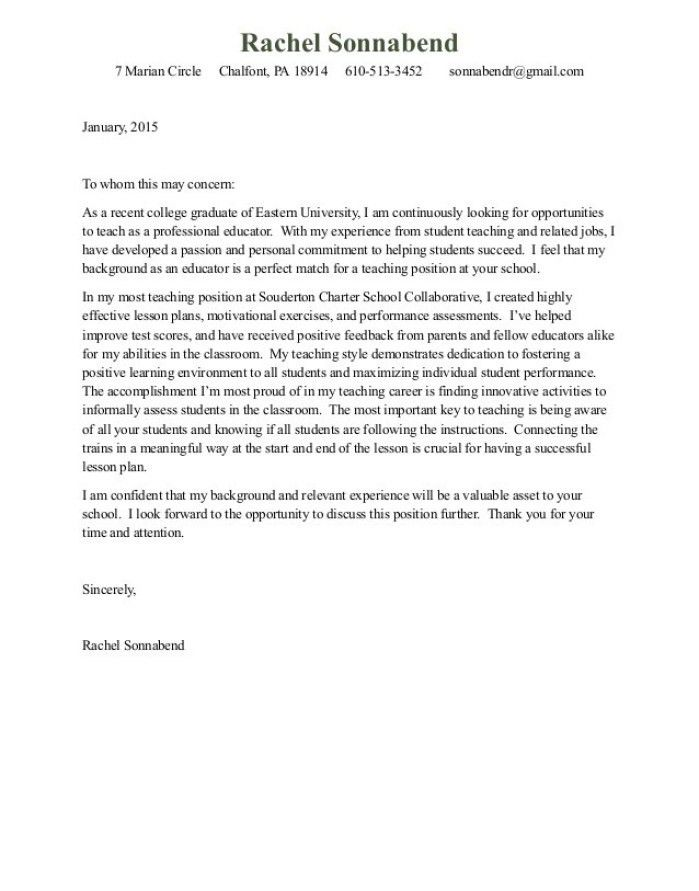 personalized cover letter samples
