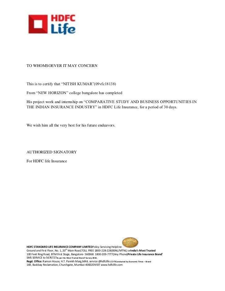 Certificate hdfc