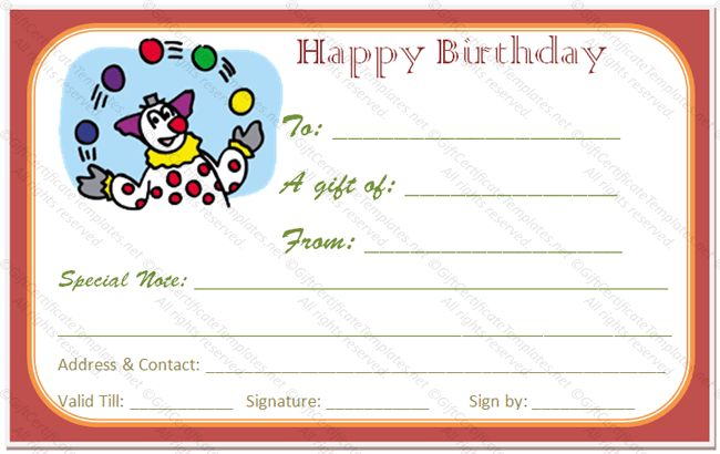 Fun Day Birthday Gift Certificate Template - Gift Certificates