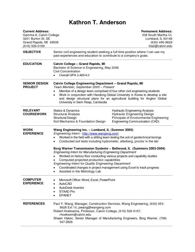 internship on resume sample functional resumes. internship resume ...