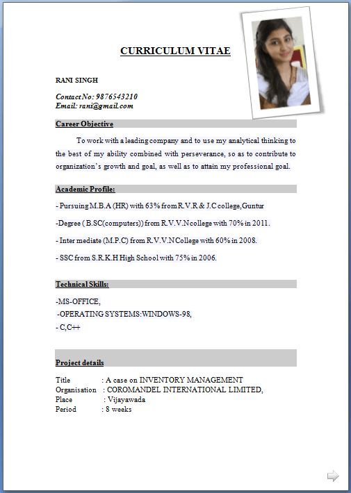 Curriculum vitae samples for bca freshers