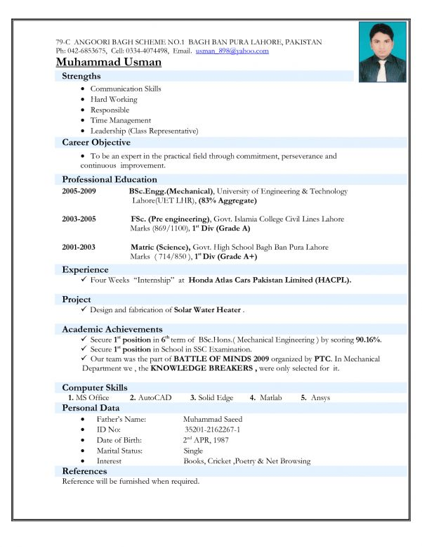 engineering internship cover letter resume samples in engineering ...