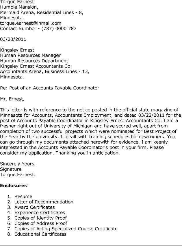 Accounts Payable Cover Letter 2016 Accounts Payable Cover Letter ...