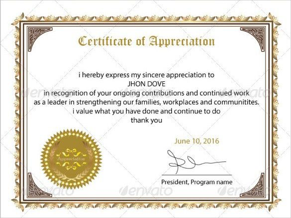 Sample Certificate of Appreciation Temaplate - 12+ Download ...