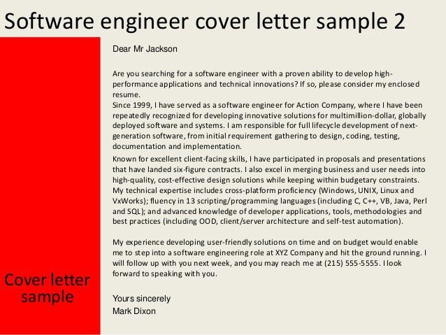 Firmware Engineer Cover Letter