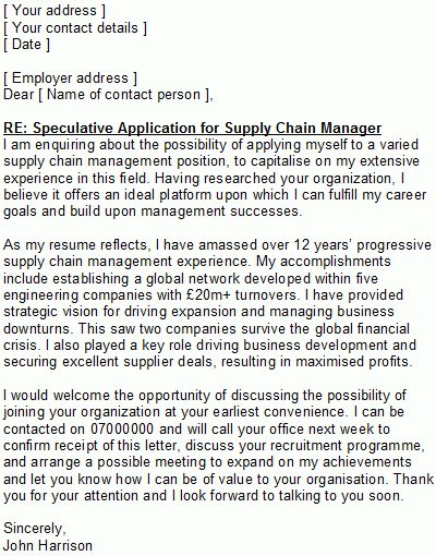 software developer cover letter example music teacher cover. sales ...