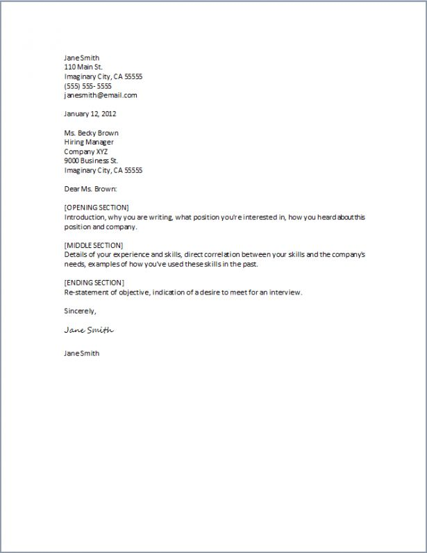 what to say in a cover letters