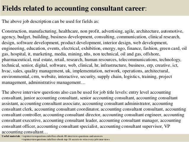 Top 10 accounting consultant interview questions and answers