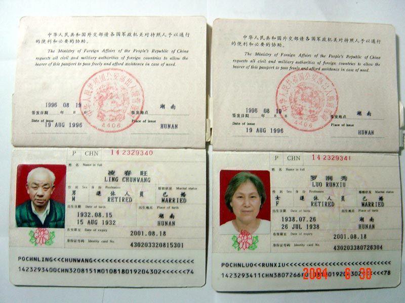 Vietnam Visa, Visa to Vietnam - ToursVietnam.net