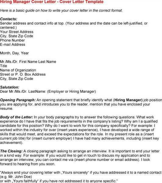 Cover Letter Dear Hiring Manager - My Document Blog
