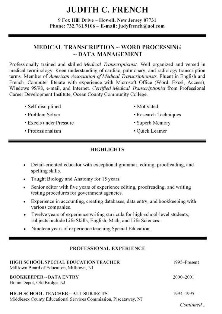 Interests Resume Examples, 7 best public relations (pr) resume ...