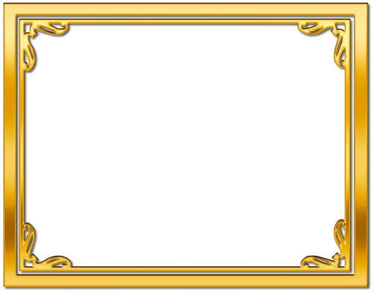 frame-gold-png-printable-Certificate-of-Achievement