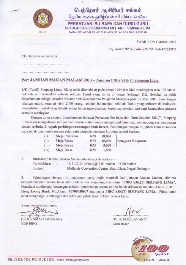 Sample Rental Agreement In Tamil | Create professional resumes ...