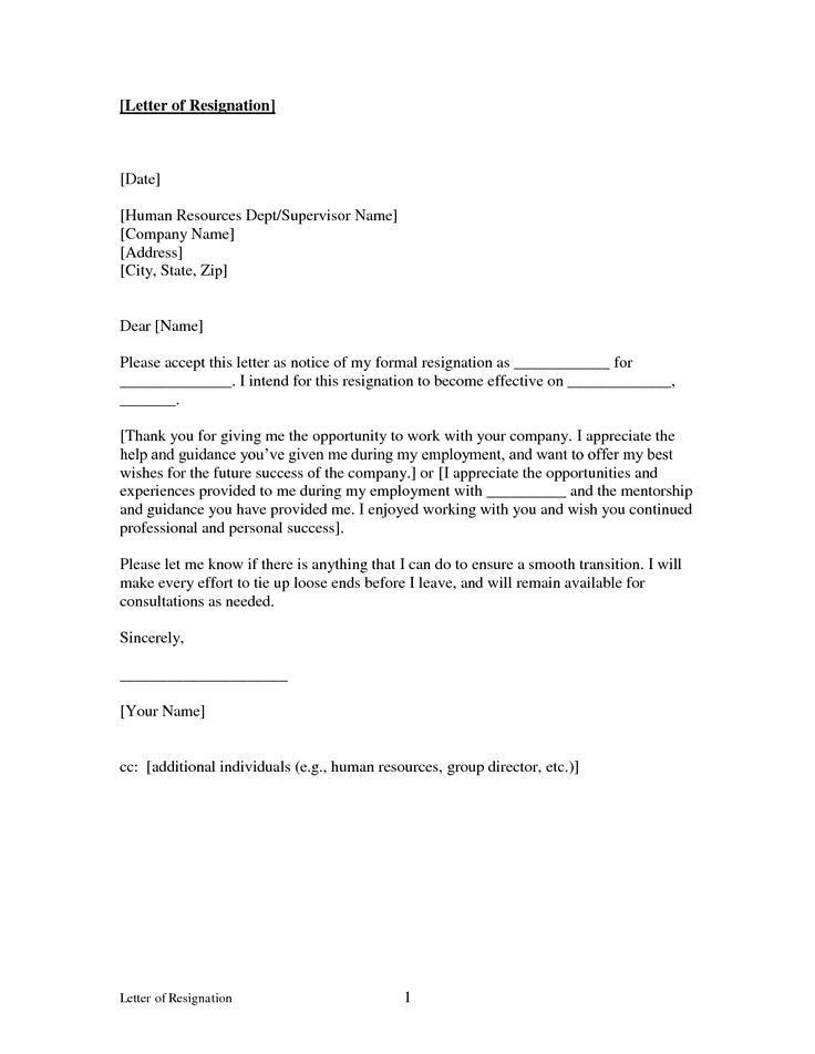 Printable Sample Letter of Resignation Form: | resignation letter ...