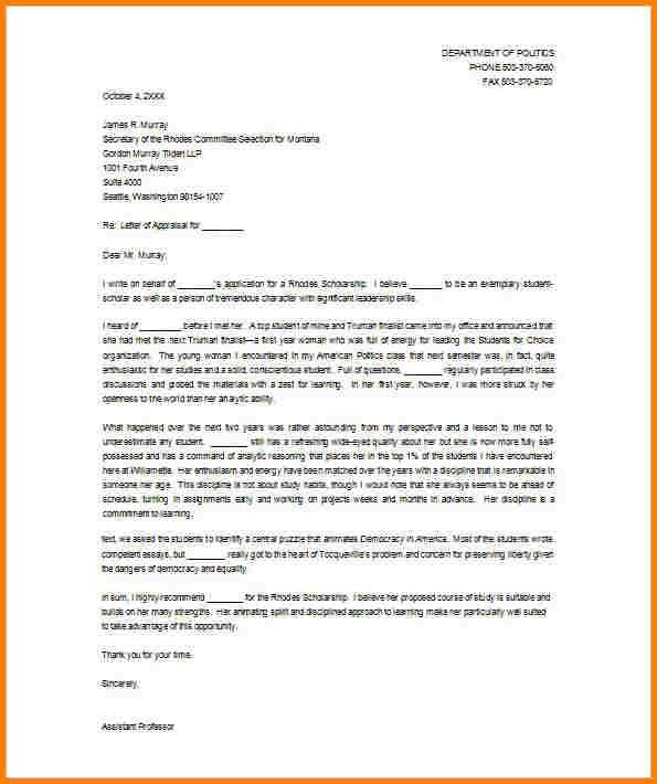 7+ sample scholarship recommendation letter | quote templates