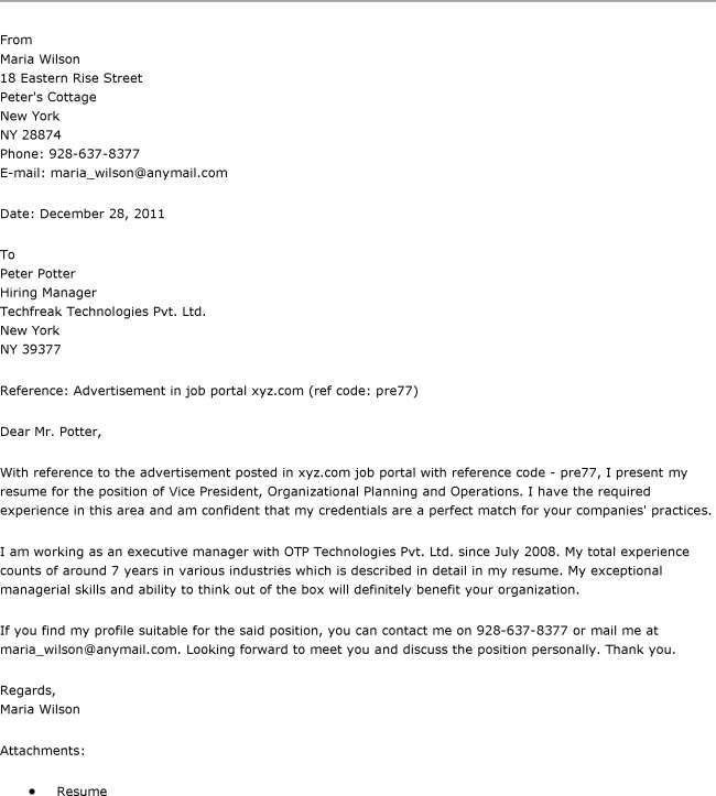 Cover letter vice president position