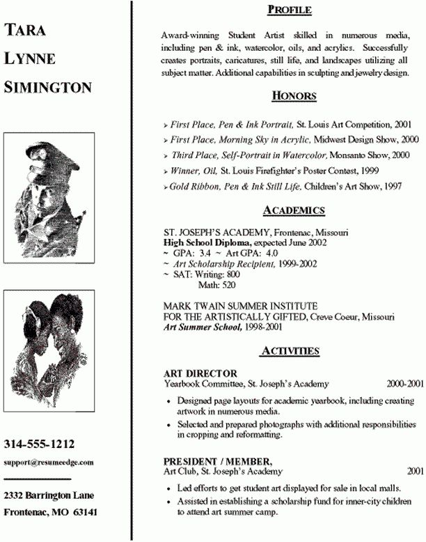 High School Resume Sample - Artist College Admission