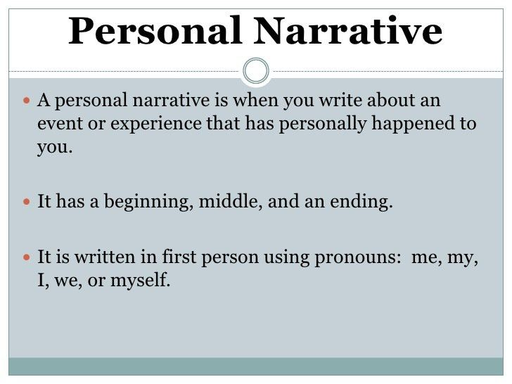 Personal narrative essays