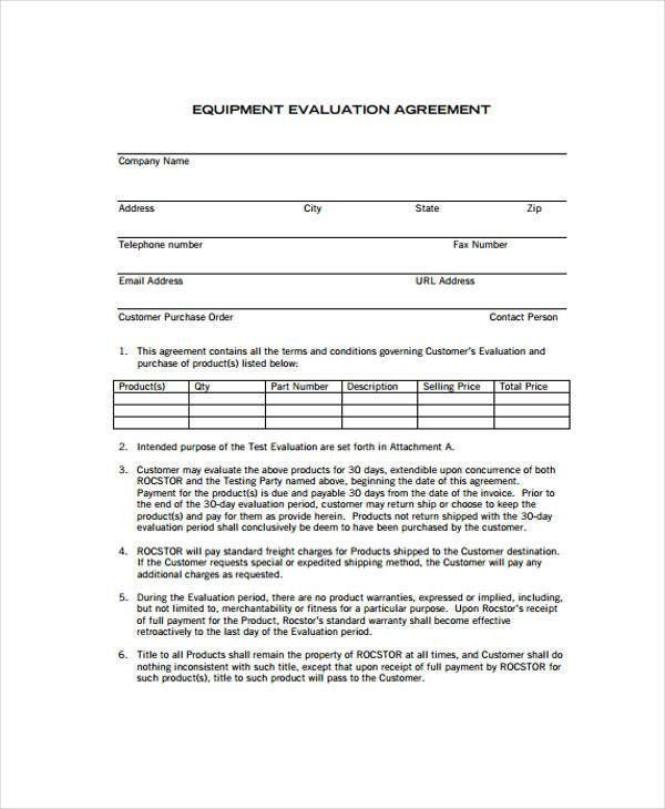 Lending Money Agreement Form | Samples.csat.co