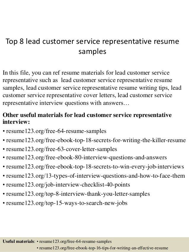 top-8-lead-customer-service-representative-resume -samples-1-638.jpg?cb=1432804544