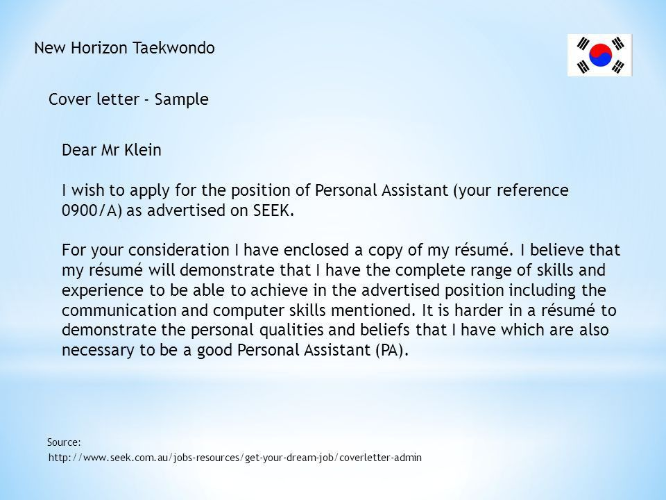 cover letter for dream job brutally honest cover letter lands
