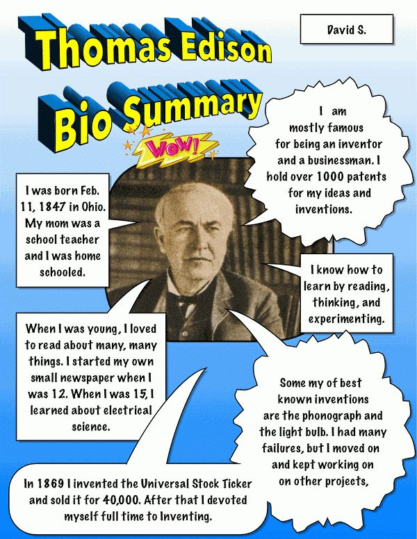 iPad - Biography Summary Comic Lesson Plan | K-5 Computer Lab