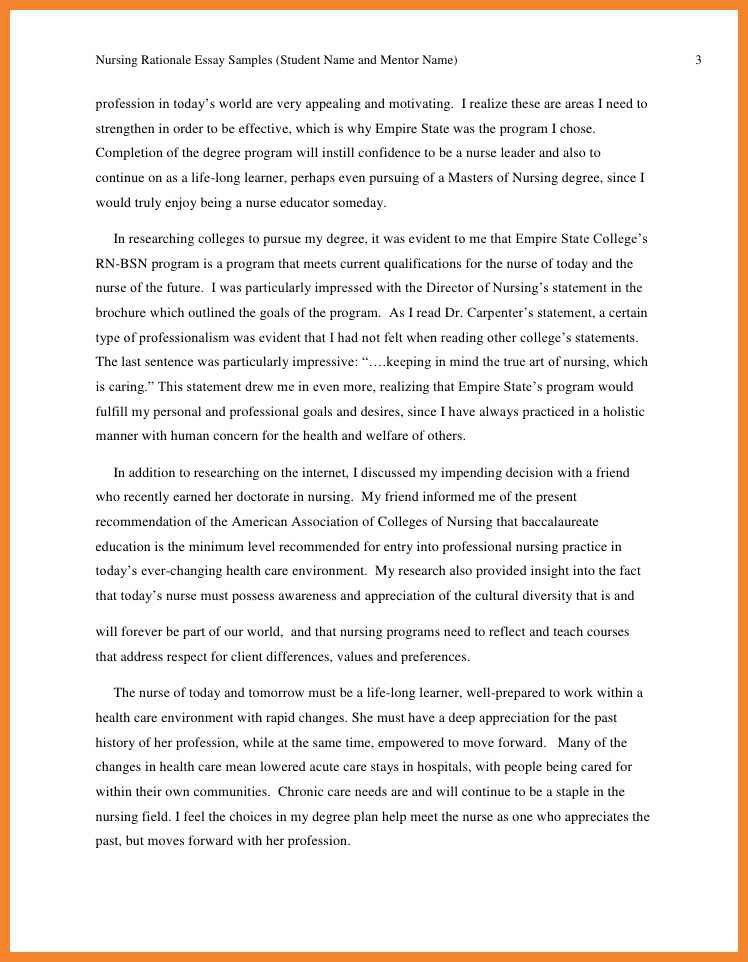 interview essay example | bio resume samples