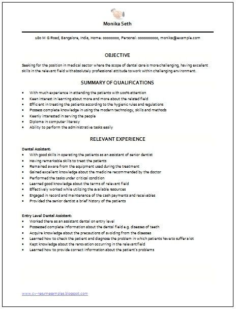 Entry Level Medical Assistant Resume Examples | Template Design