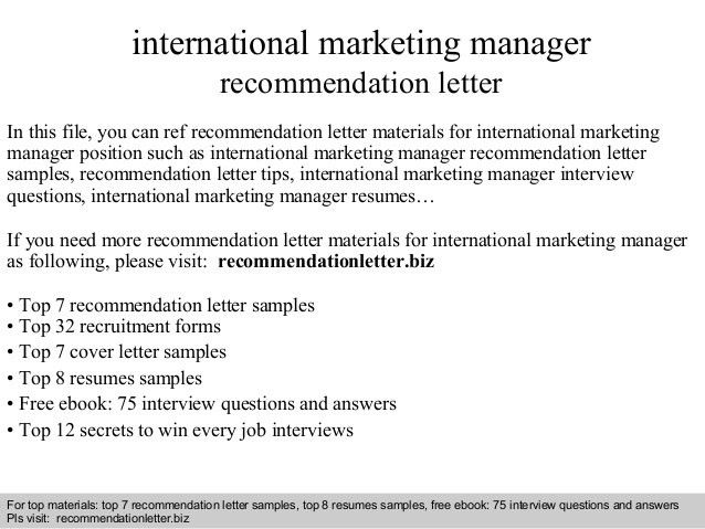 International marketing manager recommendation letter