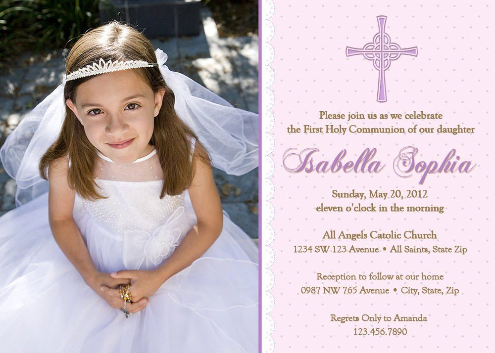 Girl First Communion Invitation Communion Invitations Girl