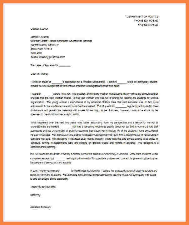 2+ scholarship application recommendation letter sample | Appeal ...