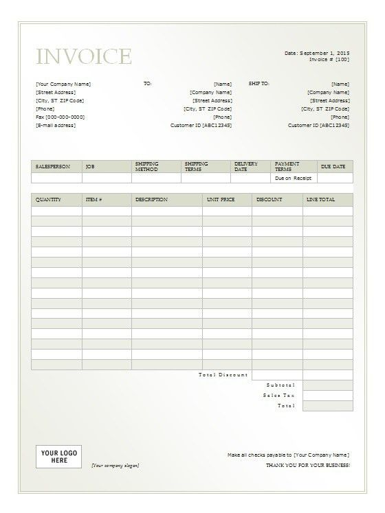 Rental Invoice Template - Free Formats Excel Word